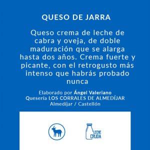 queso-de-jarra_Queso_artesanal_Alicante_Latrampadelraton_Comprar